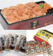 味の梅ばち(有)大丸商店