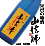 (株)六歌仙