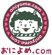北村果樹園おによめ.com