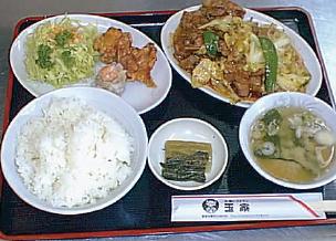 中華レストラン 玉家