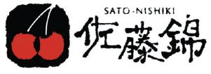 佐藤錦 SATO-NISHIKI